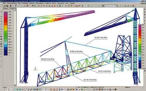 4 - Расчёт металлоконструкций