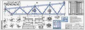 Bez nazvaniya 300x107 - Расчёт металлоконструкций
