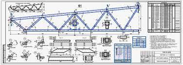Bez nazvaniya - Расчёт металлоконструкций