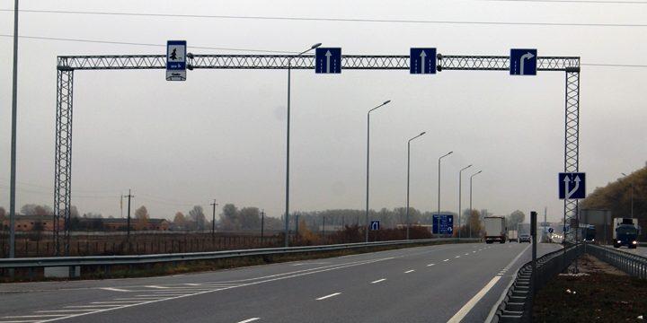a4epk 720x360 - Опоры дорожных знаков