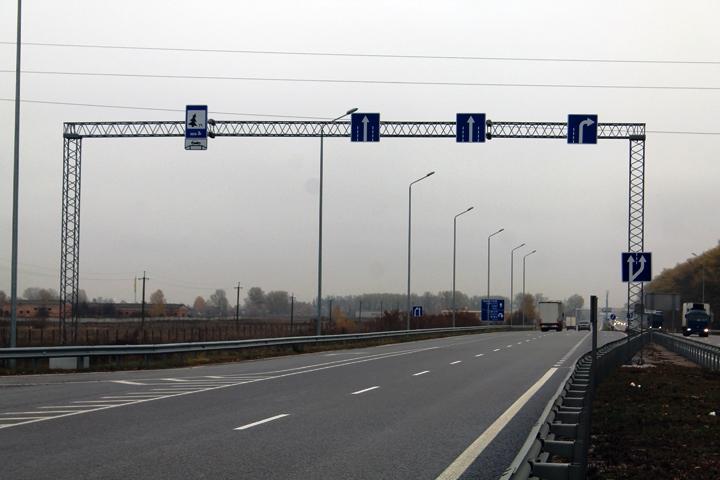 a4epk - Опоры дорожных знаков