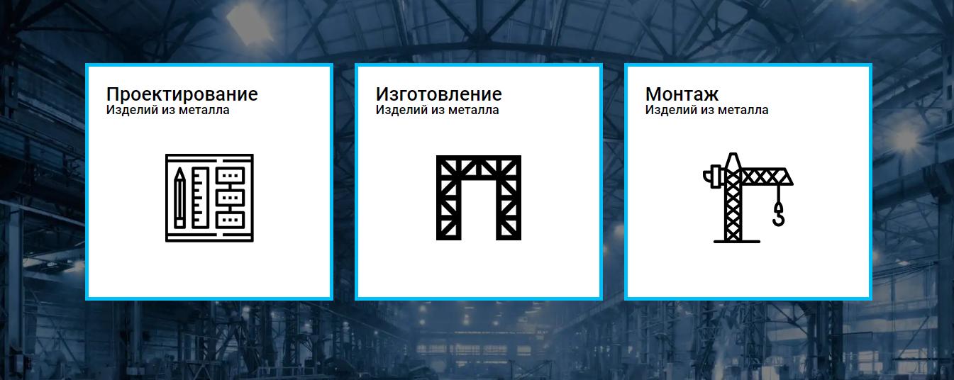 izdeliya metallicheskie - Пивоварня из металла на заказ