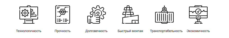 metalloizdeliya Kiev - Металлические фермы на заказ