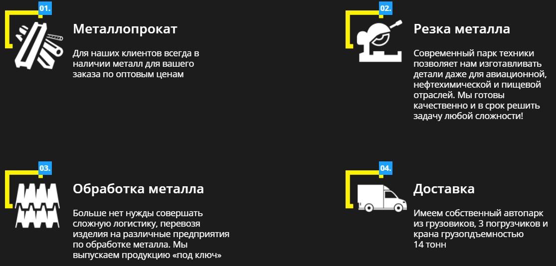 kaltue%60k222 - Изделия из металла на заказ Шевченковский район